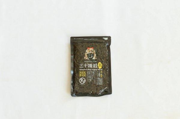 三十雑穀 ( 黒 )