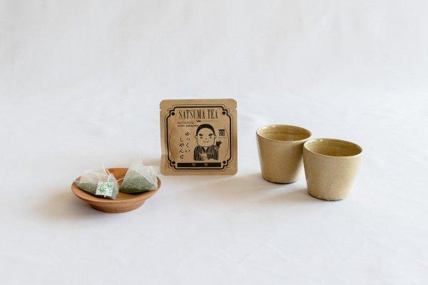 SATSUMA TEA(霧島・本格煎茶)