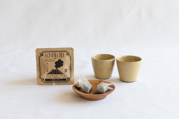 SATSUMA TEA(日置・釜炒り茶)