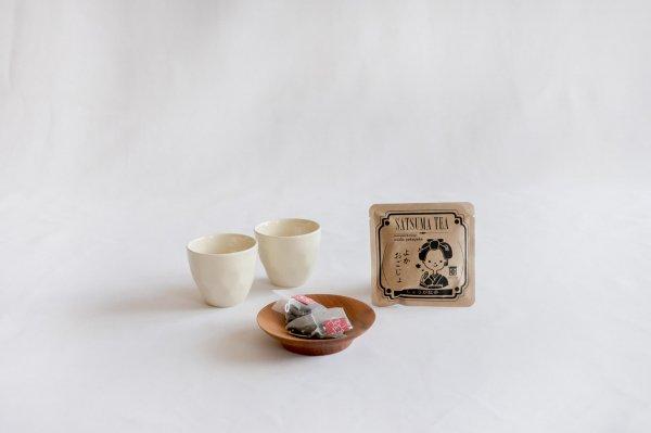 SATSUMA TEA(鹿児島・しょうが紅茶)