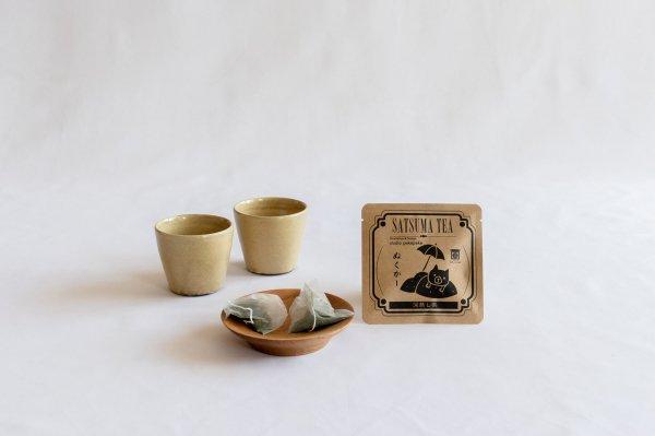SATSUMA TEA(知覧・深むし茶)