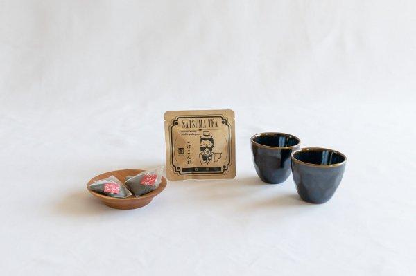SATSUMA TEA(屋久島・和紅茶)