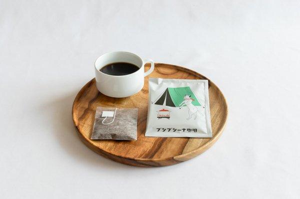 ブレンド トーベ(1カップ用コーヒーパック)
