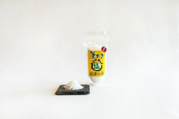 釜だきの塩(150g) 坊津の華