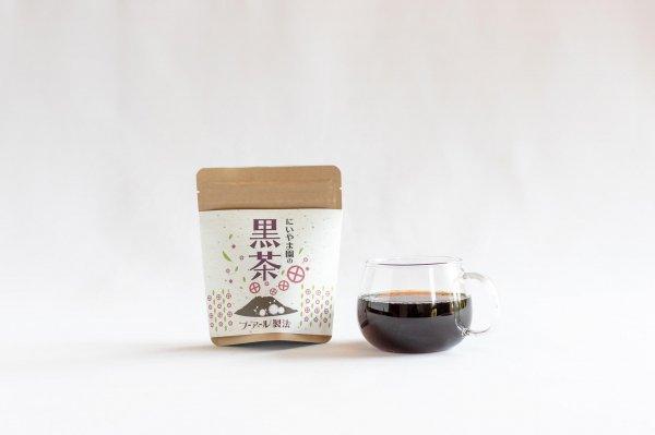 にいやま園の黒茶