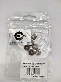 【CNC prodct】8mm オイルレス軸受け スタンダード電動ガン軸受け