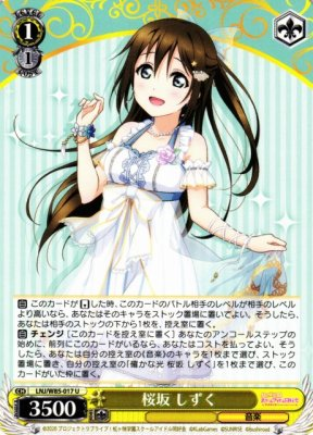 <img class='new_mark_img1' src='https://img.shop-pro.jp/img/new/icons1.gif' style='border:none;display:inline;margin:0px;padding:0px;width:auto;' />桜坂 しずく