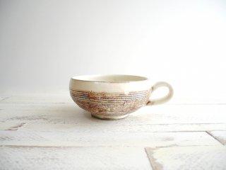 スープカップ 横彫 古谷製陶所