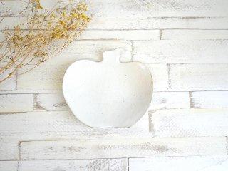 りんご皿 白L 古谷製陶所