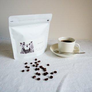 ボリクコーヒーの自家焙煎コーヒー豆 ニカラグア深煎り 200g