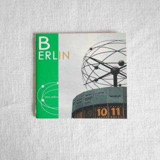 カナカナの旅のミニブックシリーズ ベルリン
