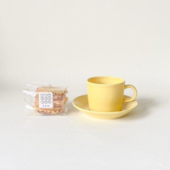 TEEMA CUP & SAUCER-S | yellow