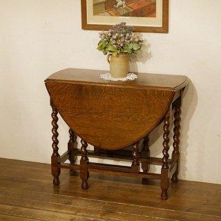 英国イギリスアンティーク家具 ゲートレッグテーブル ツイストレッグ オーク材総無垢 樫 民芸 9595
