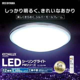 LEDシーリングライト メタルサーキットシリーズ デザインリングタイプ 12畳 CL12D-PM<img class='new_mark_img2' src='https://img.shop-pro.jp/img/new/icons61.gif' style='border:none;display:inline;margin:0px;padding:0px;width:auto;' />