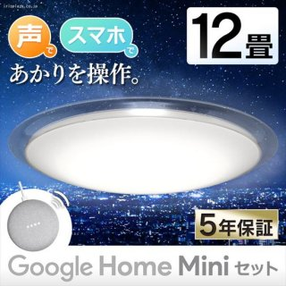 GoogleHome Mini GA00210-JP チョーク+LEDシーリングライト 6.0 デザインフレームタイプ 12畳 調光 スマートスピーカー対応 CL12D-6.0AIT<img class='new_mark_img2' src='https://img.shop-pro.jp/img/new/icons61.gif' style='border:none;display:inline;margin:0px;padding:0px;width:auto;' />