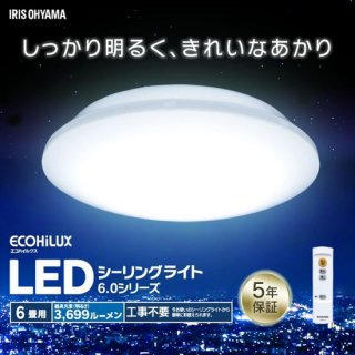 LEDシーリングライト メタルサーキットシリーズ シンプルタイプ 6畳 CL6D-6.0<img class='new_mark_img2' src='https://img.shop-pro.jp/img/new/icons61.gif' style='border:none;display:inline;margin:0px;padding:0px;width:auto;' />