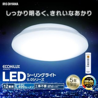 LEDシーリングライト メタルサーキットシリーズ シンプルタイプ 12畳 CL12DL-6.0<img class='new_mark_img2' src='https://img.shop-pro.jp/img/new/icons61.gif' style='border:none;display:inline;margin:0px;padding:0px;width:auto;' />