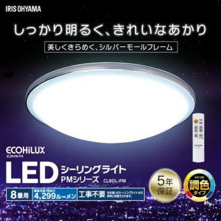 LEDシーリングライト メタルサーキットシリーズ デザインリングタイプ 8畳 CL8DL-PM<img class='new_mark_img2' src='https://img.shop-pro.jp/img/new/icons61.gif' style='border:none;display:inline;margin:0px;padding:0px;width:auto;' />