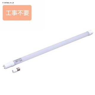 LED直管ランプ 20形 LDG20T・7/10V2<img class='new_mark_img2' src='https://img.shop-pro.jp/img/new/icons61.gif' style='border:none;display:inline;margin:0px;padding:0px;width:auto;' />