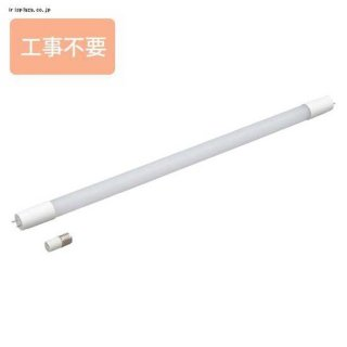 直管LEDランプ 20形 LDG20T・D・9/10E LDG20T・N・9/10E<img class='new_mark_img2' src='https://img.shop-pro.jp/img/new/icons61.gif' style='border:none;display:inline;margin:0px;padding:0px;width:auto;' />