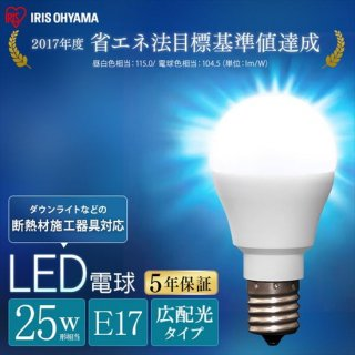 LED電球 E17 広配光 25形相当 LDA2N-G-E17-2T7・LDA2L-G-E17-2T7 全2色<img class='new_mark_img2' src='https://img.shop-pro.jp/img/new/icons61.gif' style='border:none;display:inline;margin:0px;padding:0px;width:auto;' />