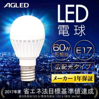 LED電球 E17 広配光 60形相当 LDA6N-G-E17-6T6-E・LDA6L-G-E17-6T6-E 全2色 (2個セット)<img class='new_mark_img2' src='https://img.shop-pro.jp/img/new/icons61.gif' style='border:none;display:inline;margin:0px;padding:0px;width:auto;' />