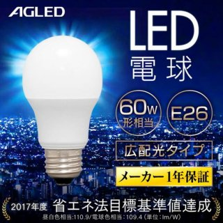 LED電球 E26 広配光 60形相当 LDA7N-G-6T6-E LDA7L-G-6T6-E 全2色 (2個セット)<img class='new_mark_img2' src='https://img.shop-pro.jp/img/new/icons61.gif' style='border:none;display:inline;margin:0px;padding:0px;width:auto;' />
