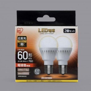 LED電球 E17 広配光 60形相当 (2個セット)<img class='new_mark_img2' src='https://img.shop-pro.jp/img/new/icons61.gif' style='border:none;display:inline;margin:0px;padding:0px;width:auto;' />