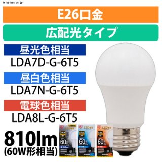 LED電球 広配光タイプ  (2個セット)<img class='new_mark_img2' src='https://img.shop-pro.jp/img/new/icons61.gif' style='border:none;display:inline;margin:0px;padding:0px;width:auto;' />