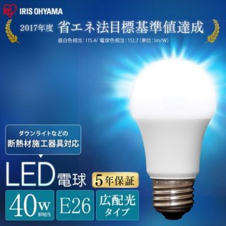 LED電球 E26 広配光 40形相当 LDA4N-G-4T7・LDA4L-G-4T7 全2色<img class='new_mark_img2' src='https://img.shop-pro.jp/img/new/icons61.gif' style='border:none;display:inline;margin:0px;padding:0px;width:auto;' />