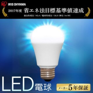LED電球 E26 広配光 100形相当 LDA11N-G-10T7・LDA11L-G-10T7 全2色  (2個セット)<img class='new_mark_img2' src='https://img.shop-pro.jp/img/new/icons61.gif' style='border:none;display:inline;margin:0px;padding:0px;width:auto;' />