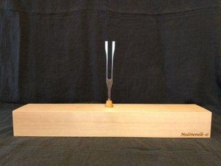 木製153Hz音叉箱セット(木製音叉箱+153Hzステンレスチューナー)