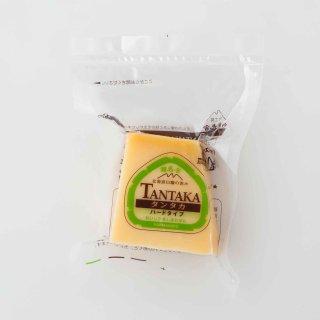 タンタカ(北海道白糠酪恵舎)長期熟成チーズ