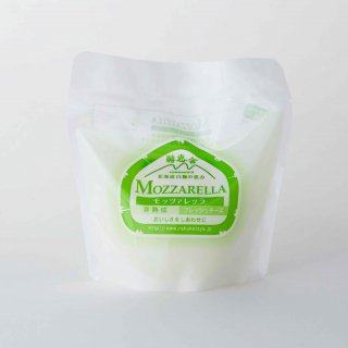 モッツアレラチーズ(北海道白糠酪恵舎)