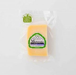 モンヴィーゾ(北海道白糠酪恵舎) 熟成180日以上ハードチーズ