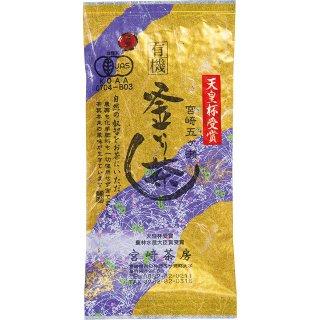 有機釜炒り茶【特撰】100g