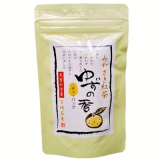 ゆず紅茶【ティーバッグ】2g×20p