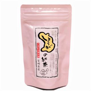 しょうが紅茶【ティーバッグ】3g×15p