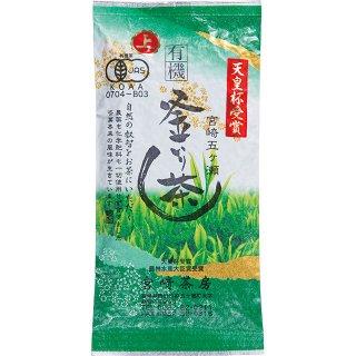 有機釜炒り茶【上級】100g