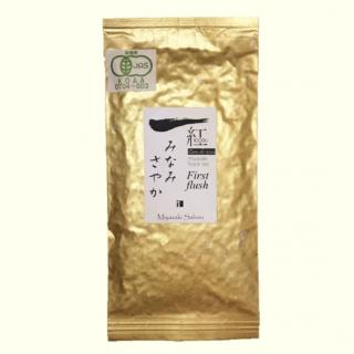 有機紅茶【みなみさやかファースト】50g