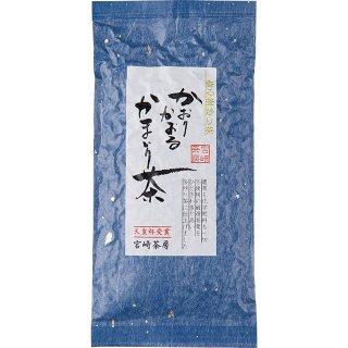 かおりかおる釜炒り茶50g