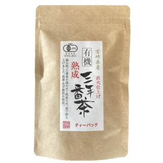 有機熟成三年番茶【ティーバッグ】1.8g×30p