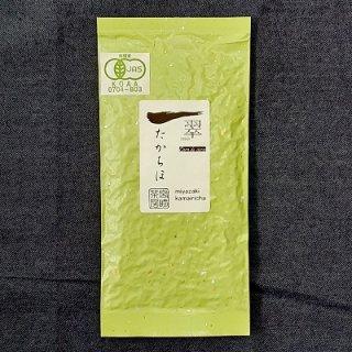 有機釜炒り茶【品種別限定】たかちほ50g