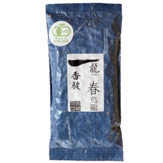 烏龍茶【香駿春】50g