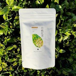 月桃紅茶【ティーバッグ】2.5g×10包
