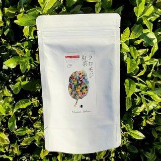 クロモジ紅茶【ティーバッグ】2.5g×10包
