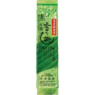 有機釜炒り茶【中級】200g