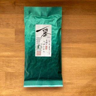 有機釜炒り茶【手摘みつゆひかり】50g