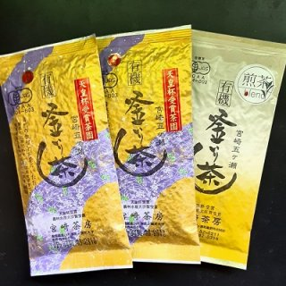 釜炒り茶3袋セット(特×2,煎茶ブレンド×1)/簡易黒箱
