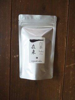白茶【在来2020春】10g